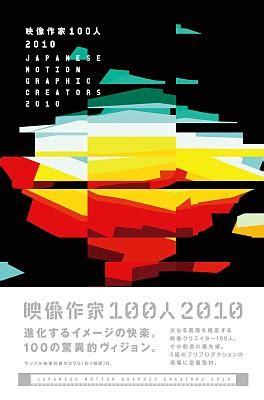 l derbukser c 8 256 259 bnn international design culture computer books