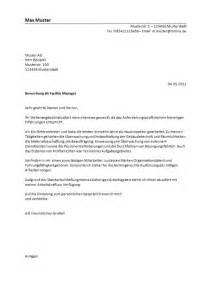 Bewerbungsschreiben Initiativbewerbung Verwaltung Bewerbung Als Sachbearbeiterin Yournjwebmaster