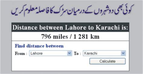 Distance between two cities worldwide marriage