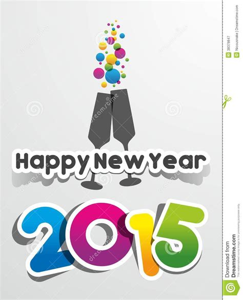 new year 2015 timetable happy new year 2015 greeting card royalty free stock