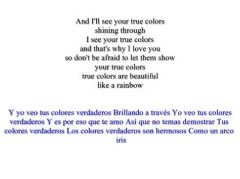 cyndi lauper true colors lyrics cyndi lauper true colors lyrics and