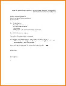 how to write work completion letter sample cover letter