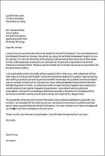 Application Letter For Media Internship 11 Best Images About Application Letters And Resumes For