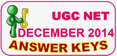 pattern of cbse net dec 2014 ugc net december 2014 results individual marks cutoff