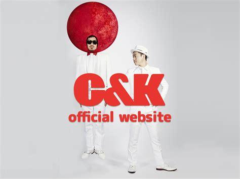 Jam Ck top ck it s a jam best hit uta 特設サイト