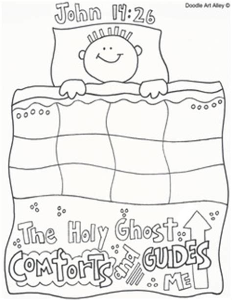 Holy Ghost Can Help Us Lds Coloring Pages Coloring Pages Holy Ghost Coloring Page