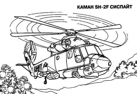 medical helicopter coloring page helicopter coloring pages for boys medical helicopter