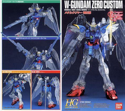 Hg Wing Zero Custom Bandai hg 1 144 wing gundam zero custom special edition
