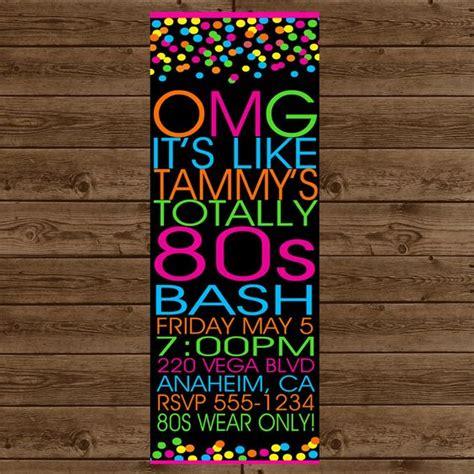 retro 80s party 80s dance party invitation retro 80s party party ideas