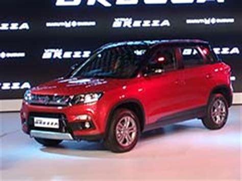 Suzuki New Car Launch In India Auto Expo 2016 Maruti Suzuki Car Launches