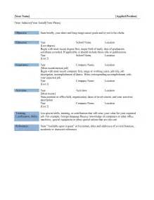 basic resume template free microsoft word templates