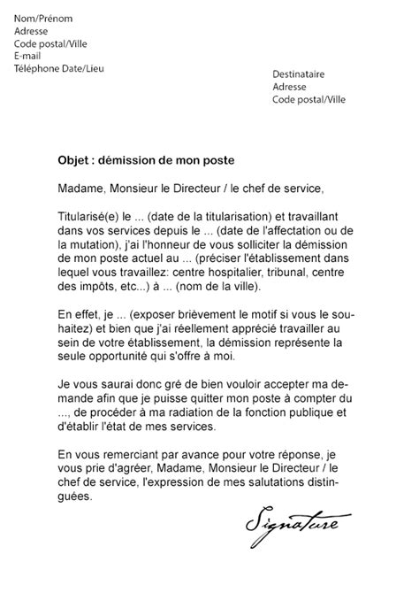 Exemple Lettre De Motivation Administration Publique Exemple Lettre Motivation Animateur Territorial Ccmr