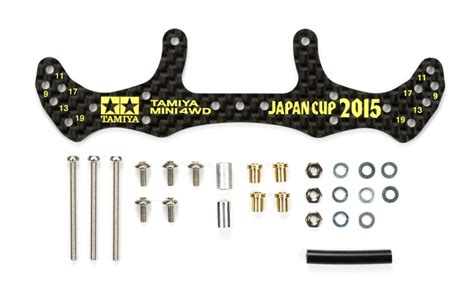 Frp Rear Roller Stay J Cup 2015 Ar Rep Tamiya 95089 hg carbon wide rear plate for ar chassis 1 5mm j cup 2015
