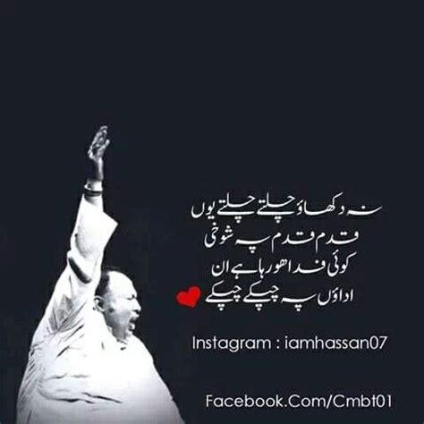 nusrat fateh ali khan best qawwali best 25 nusrat fateh ali khan ideas on nfak