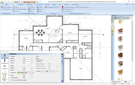 home designer pro portable ashoo home designer pro 3 0 0 portable noname