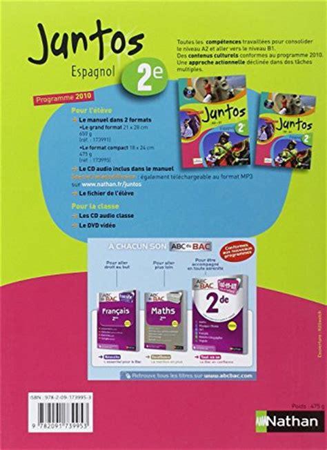 libro espagnol 2e juntos programme espagnol 2e juntos programme 2010 a2 b1 format compact 1cd audio edouard cl ebay