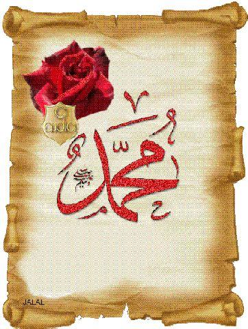 Detik Detik Terakhir Kehidupan Rasulullah detik detik terakhir rasulullah muhammad saw semua tentang islam