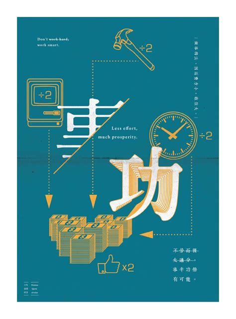 thesis mandarin translation translation dissertation topics
