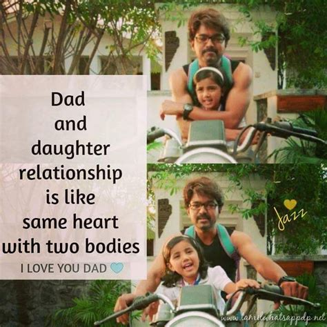 dad daughter tamil movie quotes whatsapp dp in tamil movie awsomelovedps com