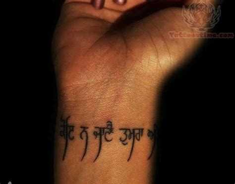 Tattoo Meaning In Punjabi | punjabi tattoo images designs