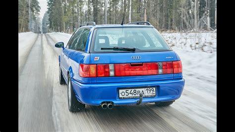 Легендарная Audi RS2 Avant! Первая RS-модель от Audi ... Audi Rs2 Wertanlage