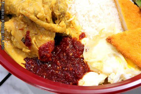 crave nasi lemak ambeng  halal food blog