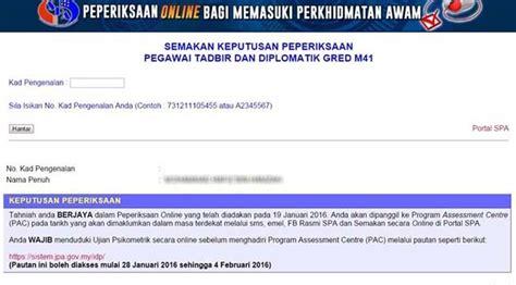 spa malaysia online keputusan peperiksaan online ptd m41 2016 rujukan kerjaya