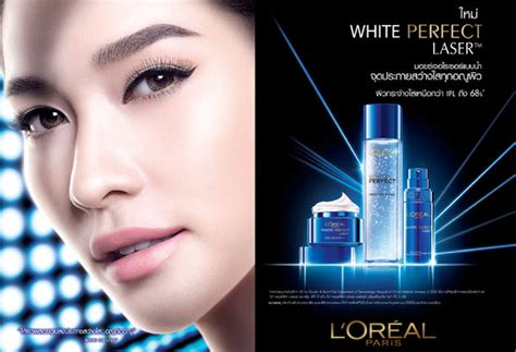 L Oreal White Laser l oreal white laser ท งสามแตกต างก นย งไงคร บบ