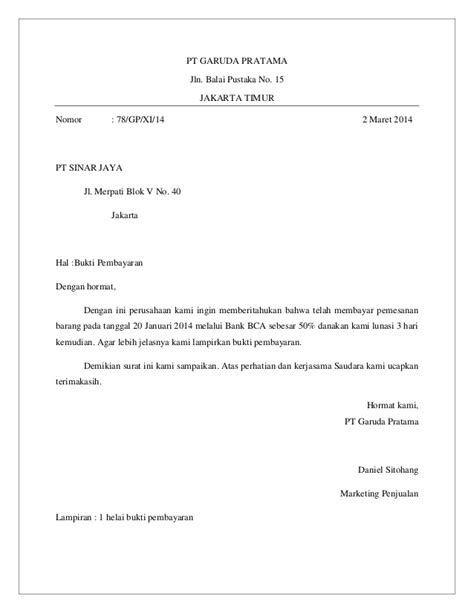 surat keluar