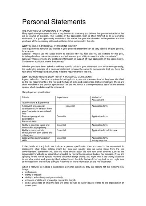 Resume Personal Statement Exles This Is Appropriate Resume Personal Statement Exles
