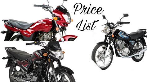 price list  suzuki bikes   pakistan