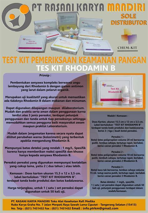 Rhodamin B test kit rhodamin b chemkit