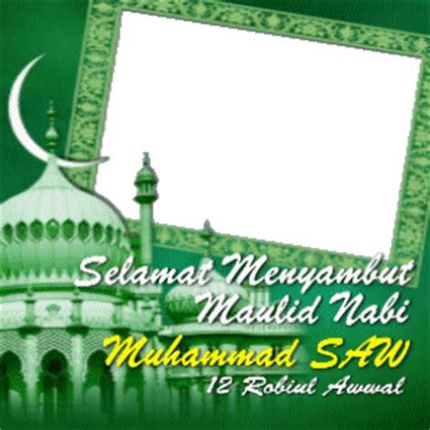 contoh pidato on contoh pidato untuk maulid nabi muhammad saw terbaru 2017 2018 car release date