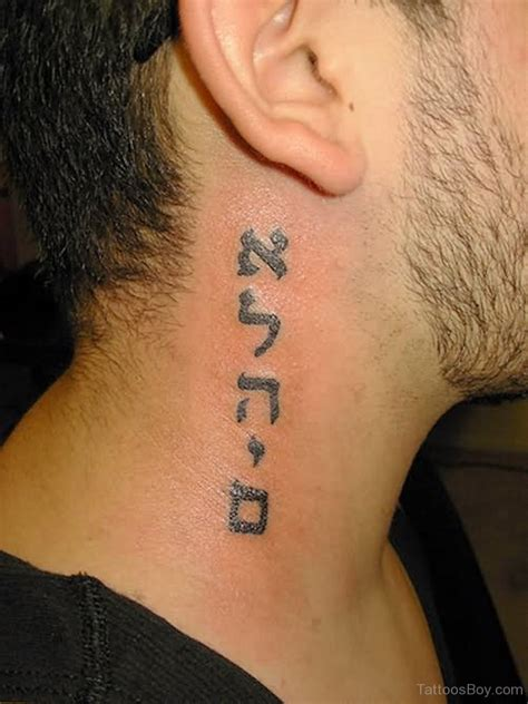 name tattoo on neck design hebrew tattoos designs pictures page 3