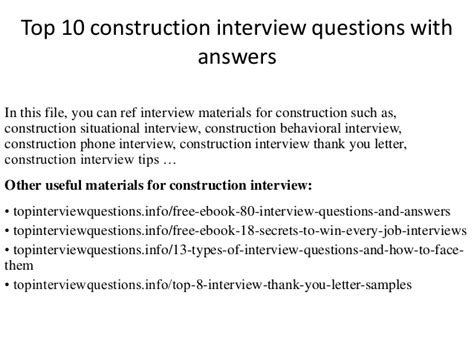 ic layout design interview questions top 10 construction interview questions with answers