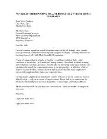 Snowboard Instructor Cover Letter by Ski Instructor Cover Letter