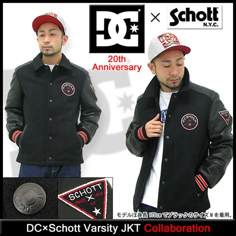 Jaket Dc X field rakuten global market adyjk00033 filed icefield for d sea dc x bar city