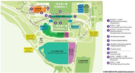 zurich airport gate layout 8 804 333 19 93 закупка мебели в гуанчжоу полезные советы