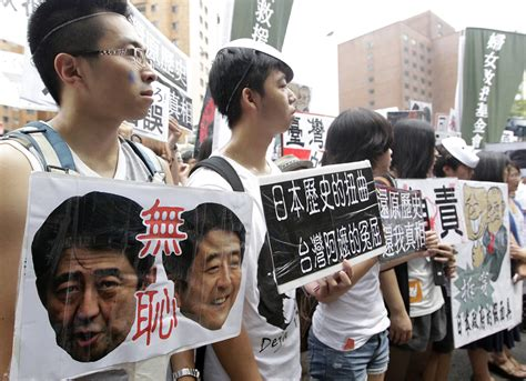 taiwan comfort women protests arise in taiwan over comfort women 6