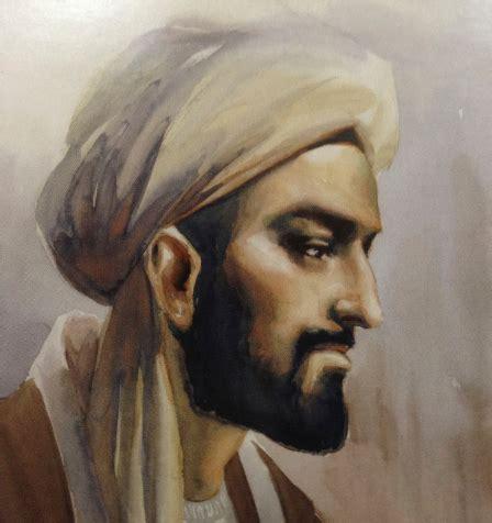 Sosiologi Islam pandangan ibu khaldun tentang sejarah dan sosiologi modern