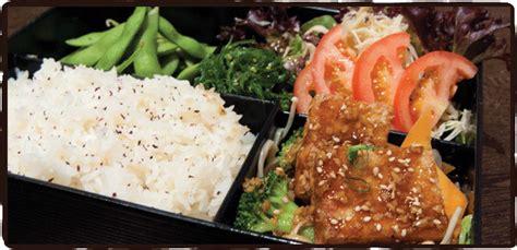 Bento Mangkuk Bento Ramen ajisen ramen melbourne menu bento meals