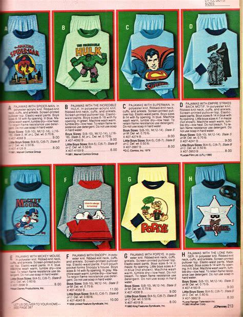 Rsby 103 Pajamas Robot pajamas 1981