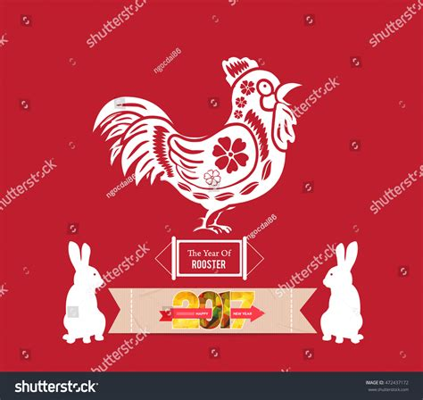 new year 2015 year of the rooster new year 2017 year of the rooster stock photo