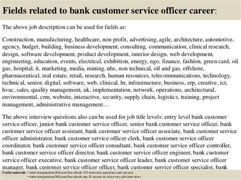 Cover Letter For Customer Service Officer Bank top 10 bank customer service officer questions