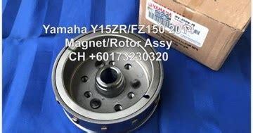 Switch Kunci Kontak Assy Jupiter Mx Original ch motorcycle store yamaha y15zr magnet
