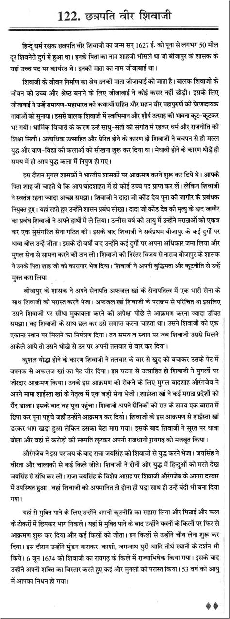 biography galileo galilei conclusion short biography of galileo galilei in hindi galileo