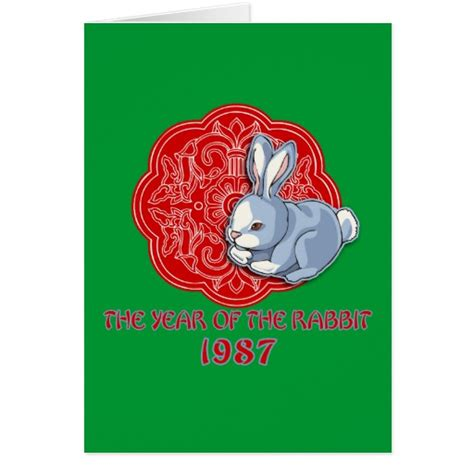 1987 the year of the rabbit gifts zazzle