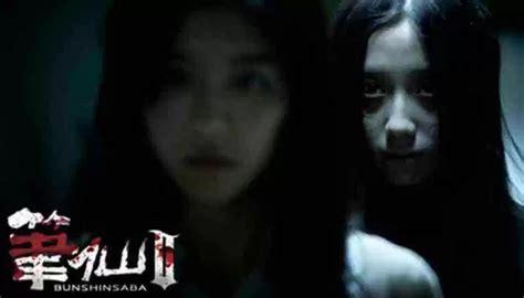 film drama korea paling terkenal film film horor korea paling seram dan terkenal di dunia