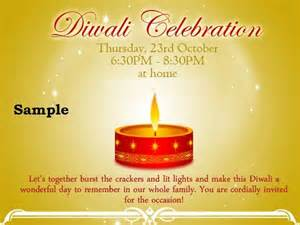 diwali invitation cards 2015 diwali invitation cards sle diwali invitation wordings