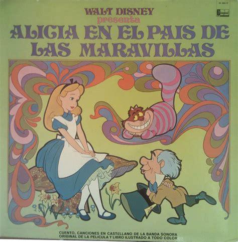 disney espaa alicia en el pas de las maravillas bso various alicia en el pais de las maravillas vinyl lp